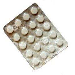 Веро-Пироксикам