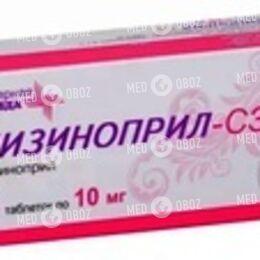 Лизиноприл-СЗ