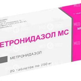 Метронидазол МС
