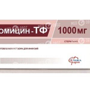 Ванкомицин-ТФ