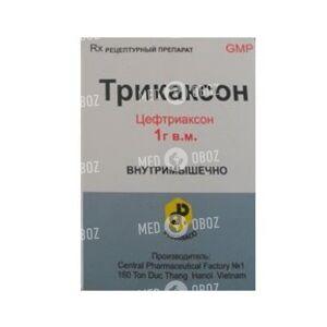 Трикаксон