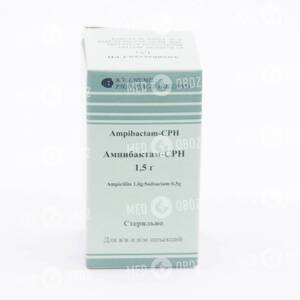Ампибактам-CPH