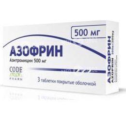 Азофрин