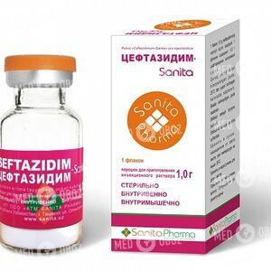 Цефтазидим-Sanita
