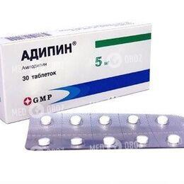 Адипин