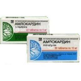 Амлокардин