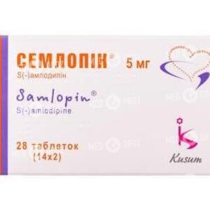 Семлопин