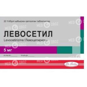 Левосетил