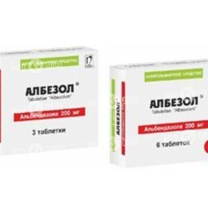 Албезол