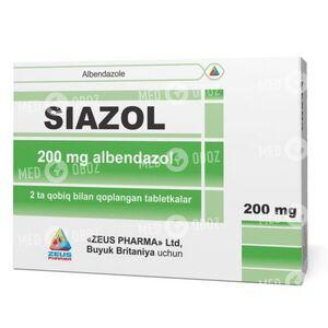 Сиазол