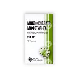 Микофенолата Мофетил-ТЛ
