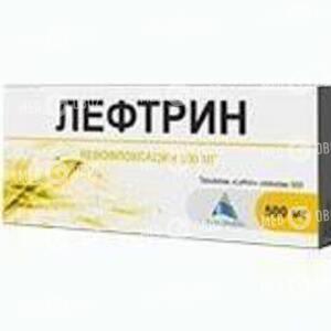 Лефтрин