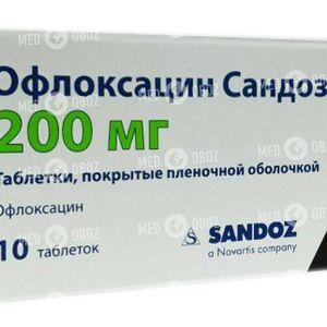 Офлоксацин Сандоз