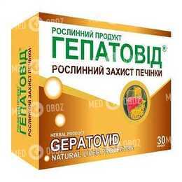 Гепатовид