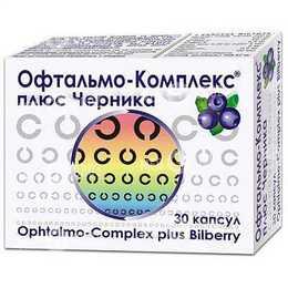 Офтальмо комплекс