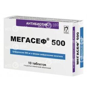 Мегасеф 500