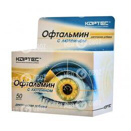 Офтальмин