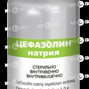 Цефазолин Натрия