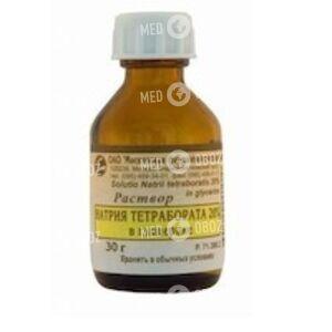 Натрия Тетрабората 20% В Глицерине
