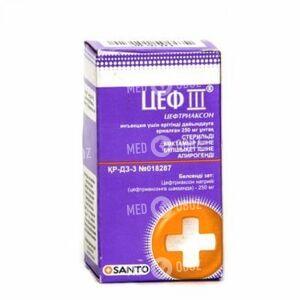 Цеф III 250 мг