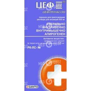 Цеф III 500 мг