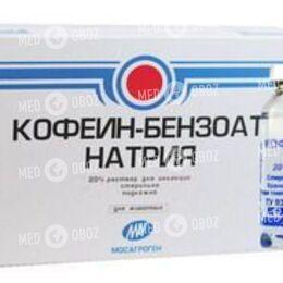 Натрия Кофеин-Бензоат