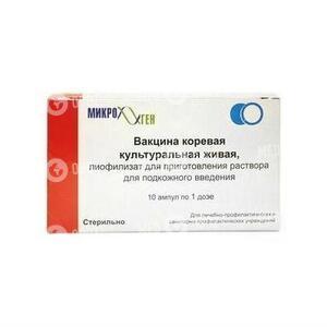 Вакцина Коревая