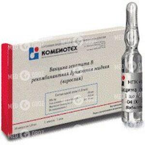 Вакцина Для Профилактики Гепатита В