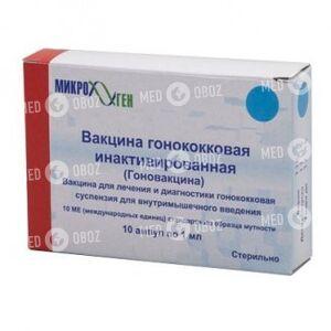 Вакцина Гонококковая
