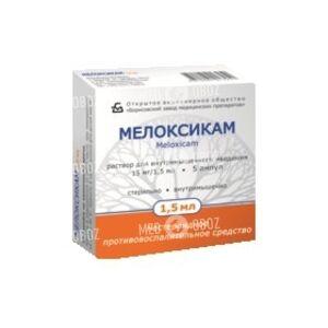 Мелоксикам-Беркана