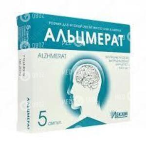 Альцмерат