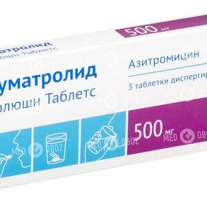Суматролид Солюшн Таблетc