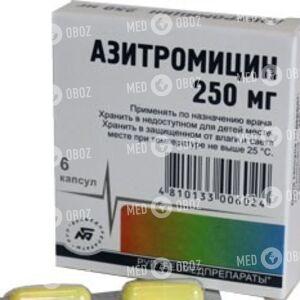 Азитромицин-Белмед