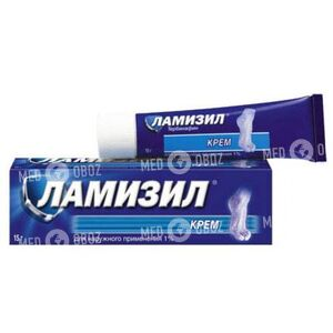 Ламизинил
