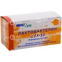 Лактобактерии ацидофильные сухие