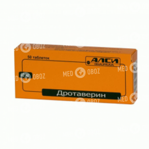 Дротаверин-АЛСИ