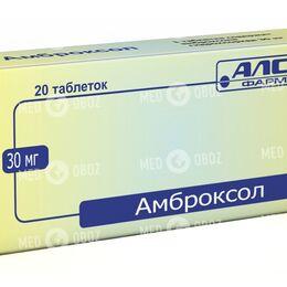 Амброксол-АЛСИ