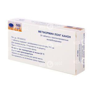 Метформин лонг