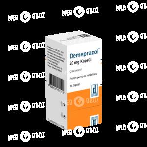 Демепразол