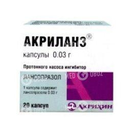 Акриланз