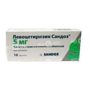 Левоцетиризин Сандоз