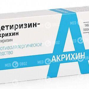 Цетиризин-Акрихин