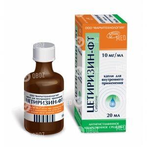Цетиризин-ФТ