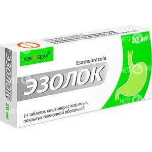 Эзолок