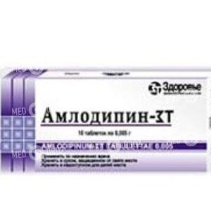 Амлодипин-ЗТ