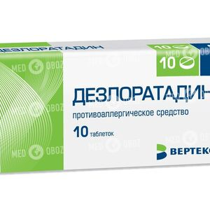 Дезлоратадин-ВЕРТЕКС