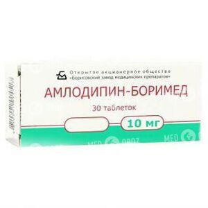 Амлодипин-Боримед