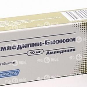 Амлодипин-Биоком