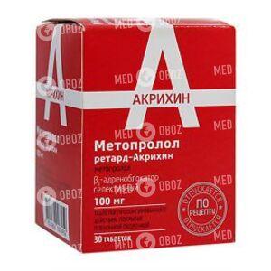 Метопролол ретард-Акрихин