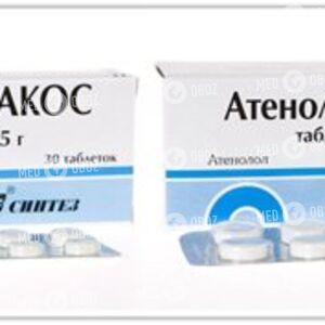 Атенолол-АКОС